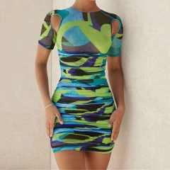 Cut Out Print Ruched Dress